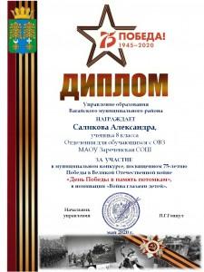 Зареченская7